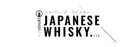 Japanese Whisky.com