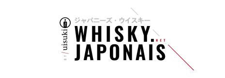 Whisky Japonais.net