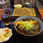 Visite Chichibu (10)