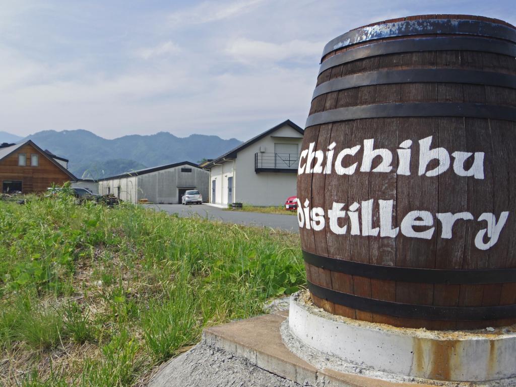 Visite Chichibu (72)