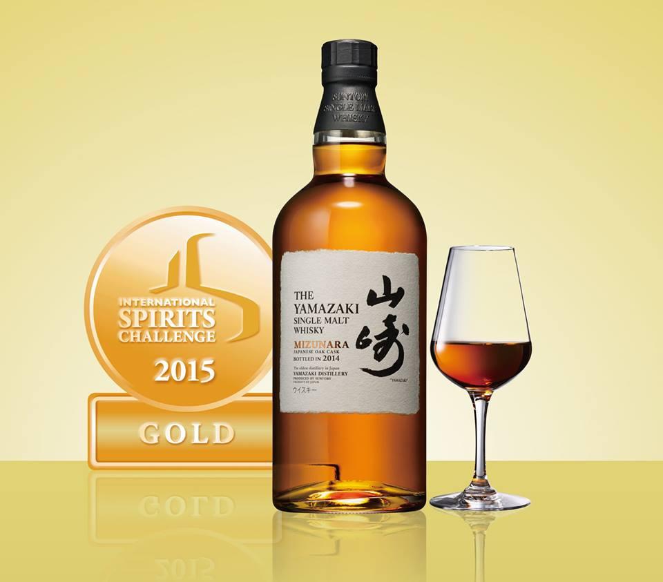 international spirits challenge 2015 32 m dailles pour le whisky japonais whisky japonais. Black Bedroom Furniture Sets. Home Design Ideas