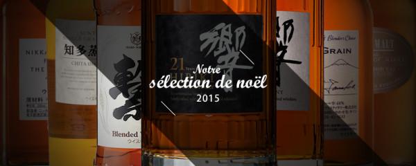 selection-noel-2015