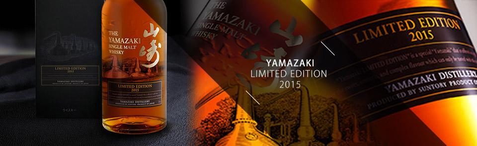 yamazaki-limited-2015